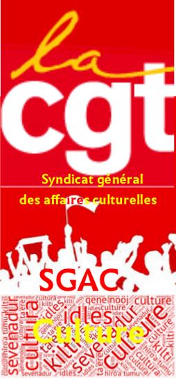 Logo SGAC