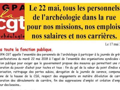 le 22 mai,tous les personnels de l'archéologie dans la rue!