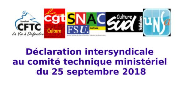 Déclaration intersyndicale au comité technique ministériel du 25 septembre 2018