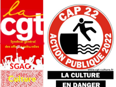 9 octobre : Le SGAC-CGT appelle à la défense des retraites et des services publics de la culture