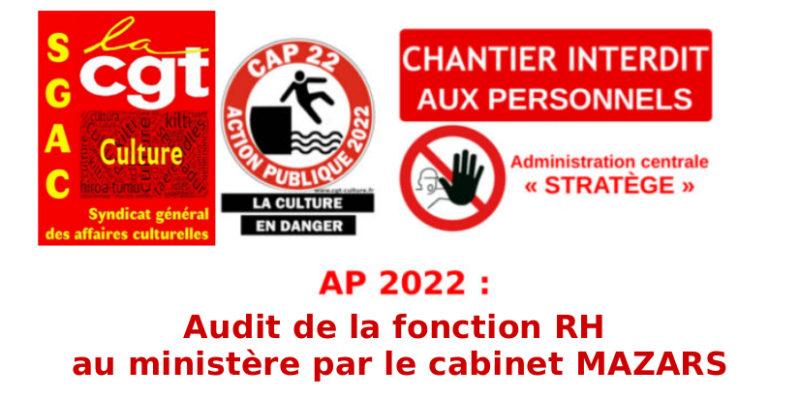"""""""Administration Centrale Stratège"""" : Audit de la fonction RH au ministère par le cabinet MAZARS"""