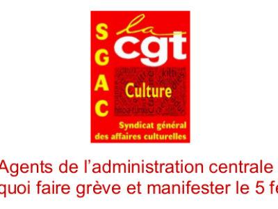 Agents de l'administration centrale : pourquoi faire grève et manifester le 5 février