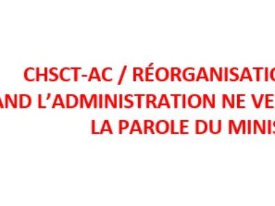 CHSCT-AC / RÉORGANISATION DU SRH : QUAND L'ADMINISTRATION NE VEUT PAS RESPECTER LA PAROLE DU MINISTRE