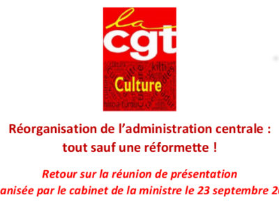 Réorganisation de l'administration centrale : tout sauf une réformette !
