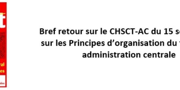 Bref retour sur le CHSCT-AC du 15 septembre sur les Principes d'organisation du travail en administration centrale