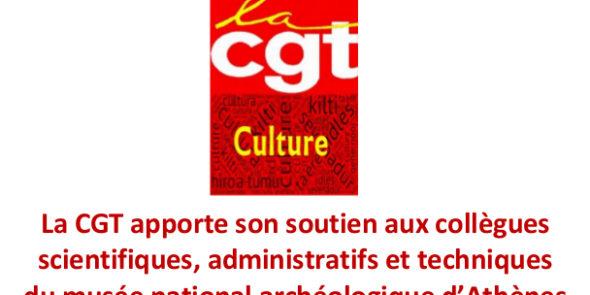 La CGT apporte son soutien aux collègues du musée national archéologique d'Athènes