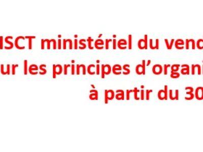 CHSCT ministériel du vendredi 27 août 2021 sur les principes d'organisation du travail à partir du 30 août